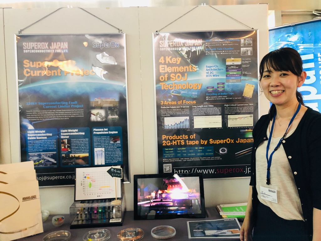 Introduction of our products at 2019 Spring Cryogenics and Superconductivity Society of Japan Conference